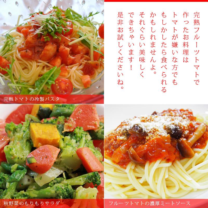 トマト画像024